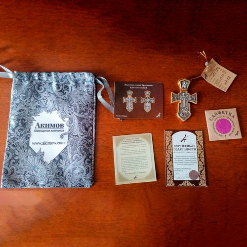 Крест нательный Акимов 101.002 «Распятие. Ангел Хранитель»