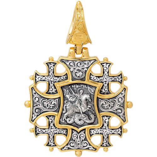 Крест нательный Акимов 101.264 «Спас с мечом. Вмч. Георгий Победоносец»