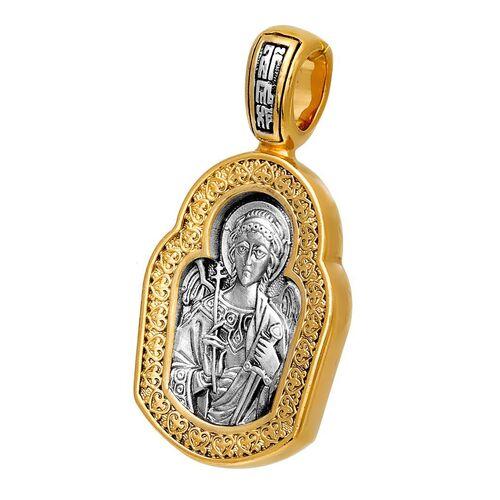 Образок Акімов 102.056 «Ангел Хранитель»