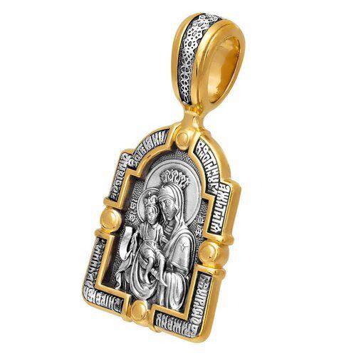 Образок Акімов 102.076 «Ікона Божої Матері« Достойно є ».Архангел Гавриїл »