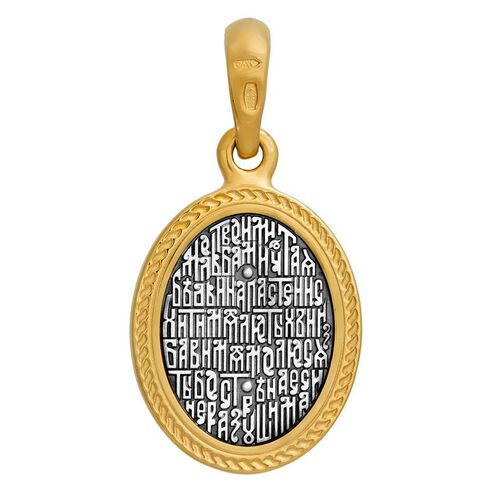 Образок Акімов 102.081 «Казанська ікона Божої Матері.Огороджувальна молитва »