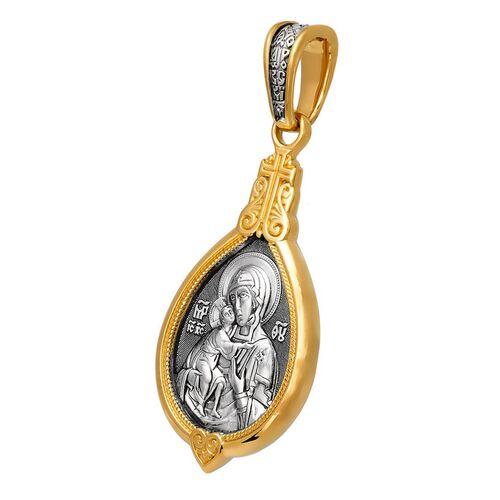 Образок Акімов 102.088 «Феодоровская ікона Божої Матері.Великомучениця Параскева »