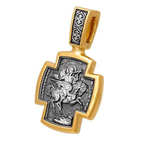 Icon Akimov 102.201 «The Archangel Michael»