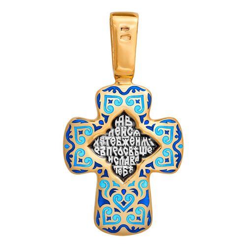 Крест нательный Акимов 103.069 «Крещение Господне. Молитва»